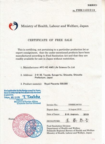 giấy chứng nhận royal placenta