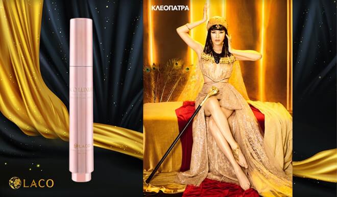 Banner Laco Luxury Ampoule