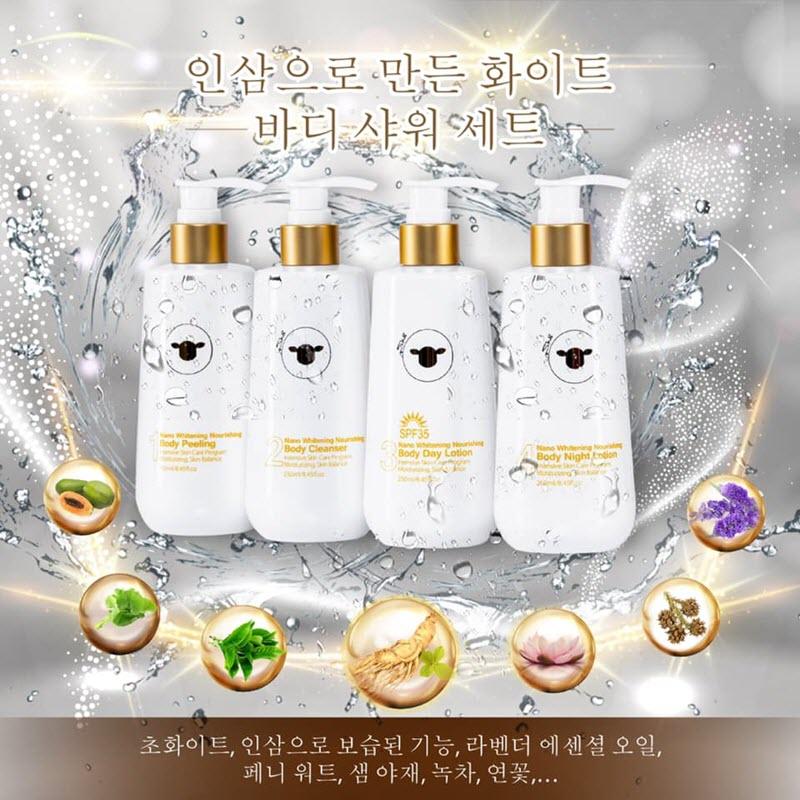 Bộ Tắm Trắng SK8 Hàn Quốc Có Tốt Không