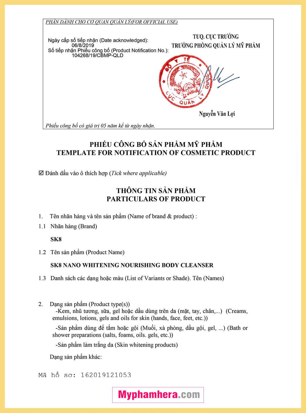 giấy chứng nhận sản phẩm tắm trắng da sk8 hàn quốc