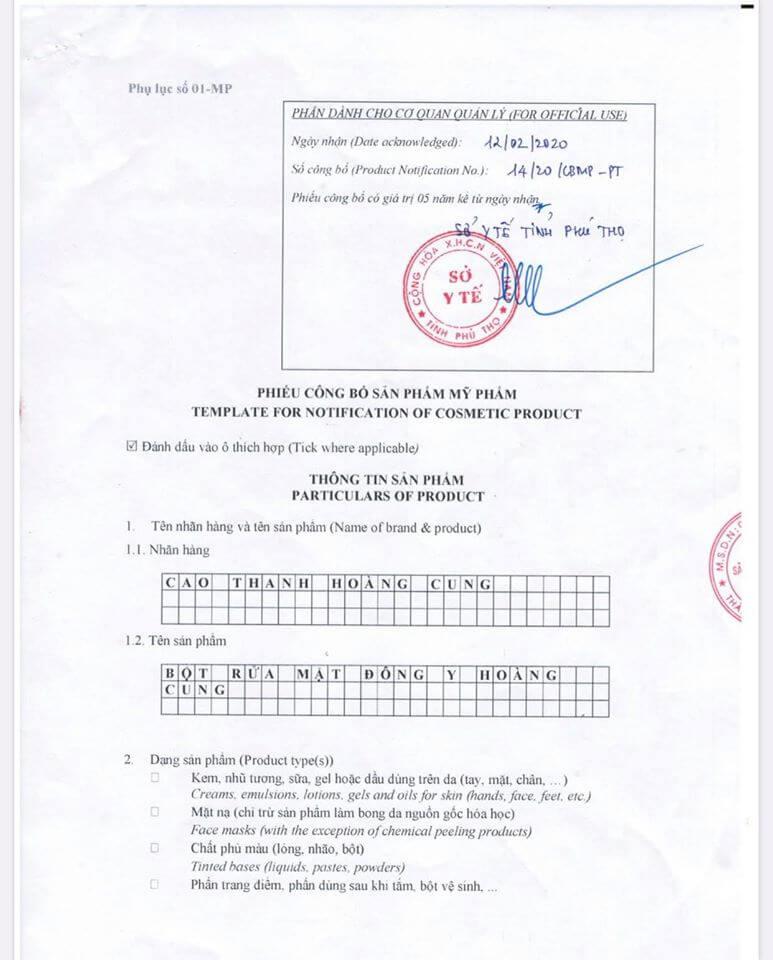 giấy chứng nhận công bố sản phẩm bột rửa mặt đông y hoàng cung myphamhera.com
