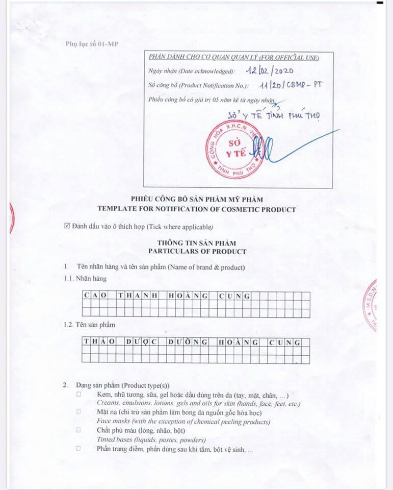 giấy chứng nhận công bố sản phẩm thảo dược dưỡng ngâm phụ khoa đông y hoàng cung myphamhera.com