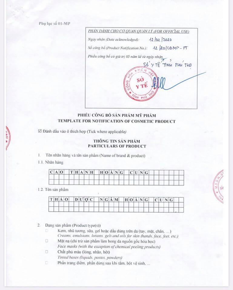 giấy chứng nhận công bố sản phẩm thảo dược dưỡng xông ngâm chân đông y hoàng cung myphamhera.com