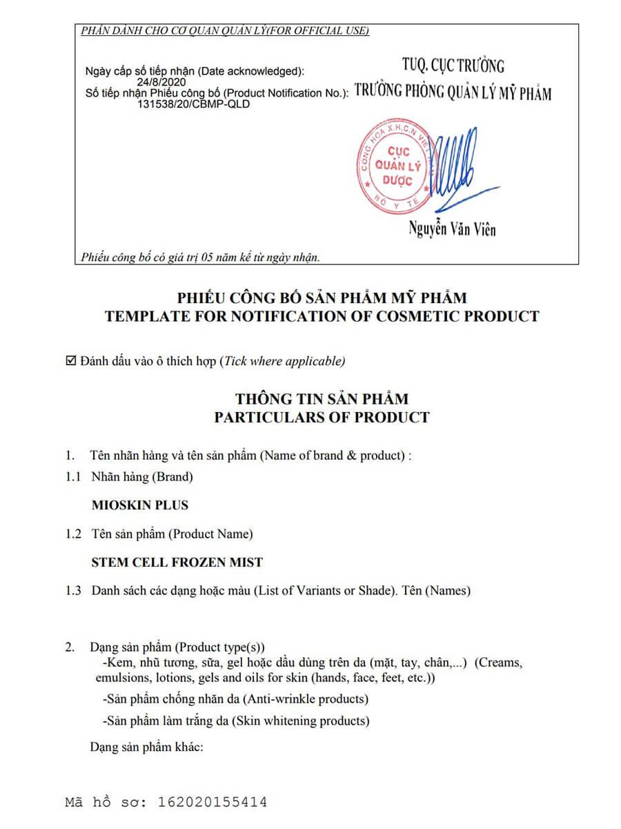 giấy chứng nhận công bố sản phẩm mioskin plus myphamhera.com