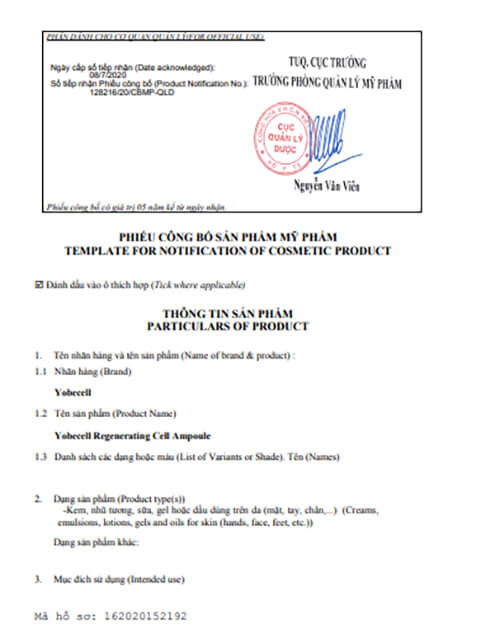 giấy chứng nhận công bố sản phẩm tinh chất tái tạo da yobecell myphamhera.com
