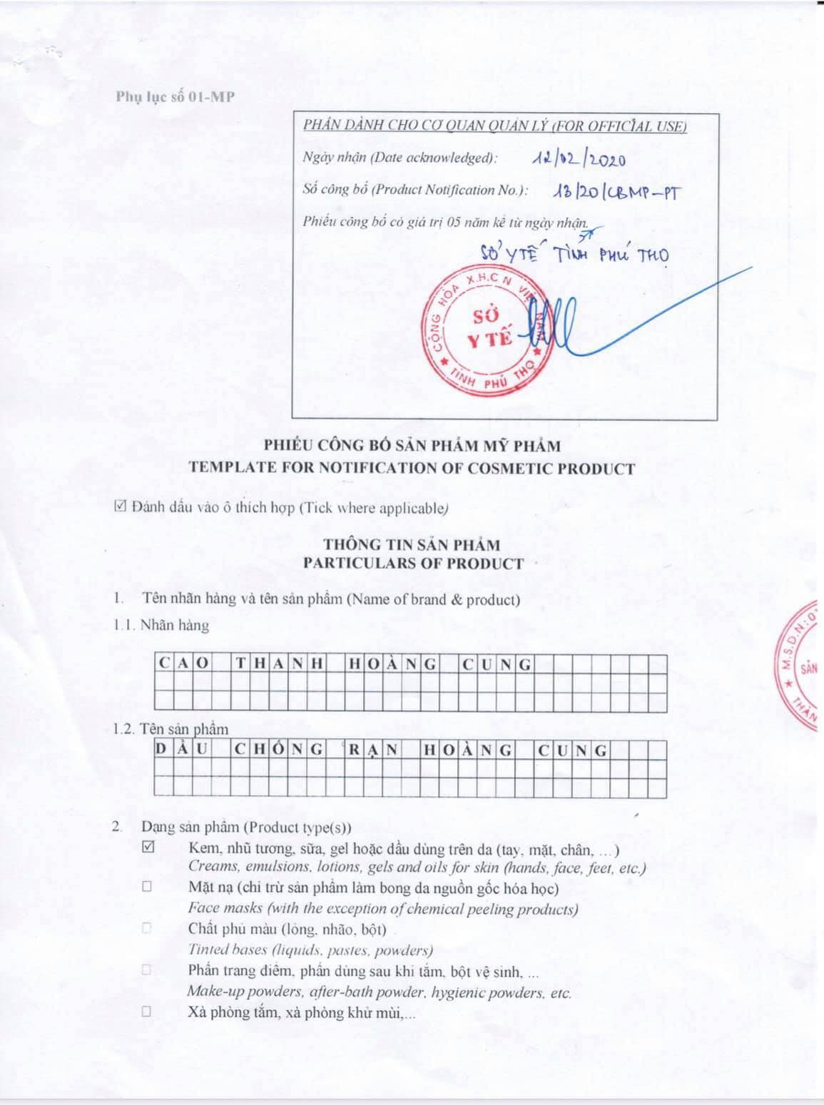 giấy chứng nhận dầu chống rạn đông y hoàng cung myphamhera.com